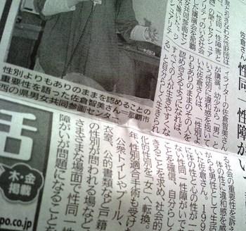 BL141220_03ari2ryu.JPG