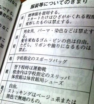 BL120502-01kosoku.JPG