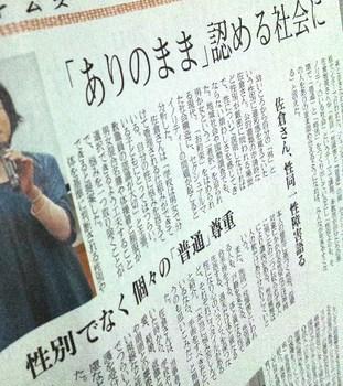 BL141220_02ari1oki.JPG