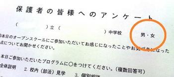 BL141227hogosha.JPG